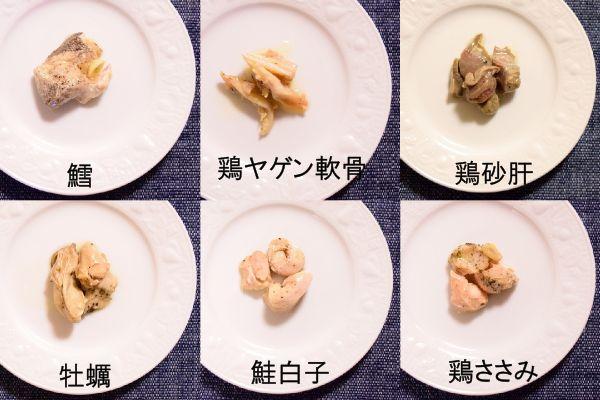 色々な種類の瓶詰めアヒージョを試食