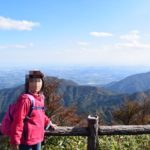 御在所岳登山に行ってきました!