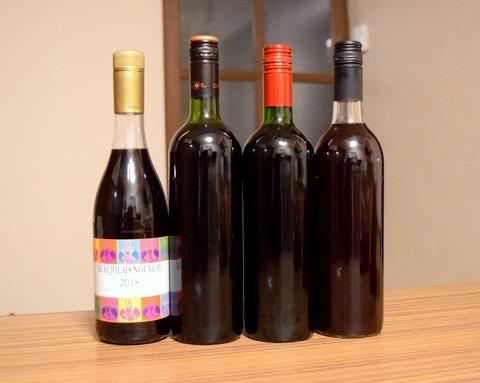 自家製料理用赤ワイン