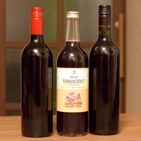料理用赤ワイン