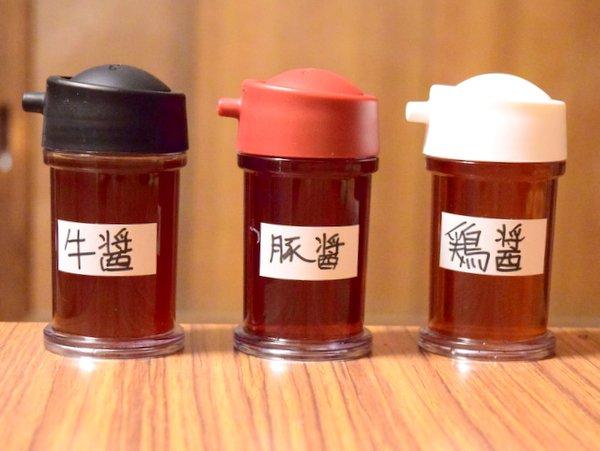3種の肉醤