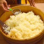 自宅消費用の簡易版、鍋一つで作れる米麹(こめこうじ)の作り方。これで甘酒も作れます。