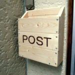郵便ポストを手作りする
