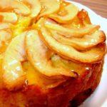 たっぷりリンゴのケーキ レシピ