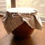 鶏卵でピータン作りに挑戦